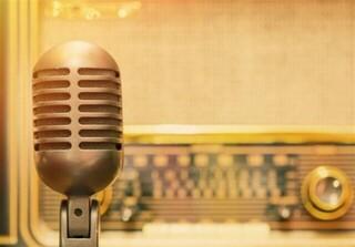برنامه رادیویی یک