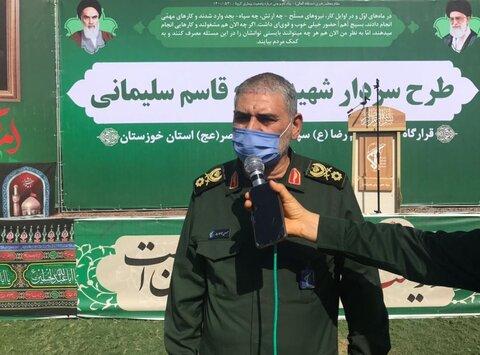 فرمانده سپاه ولیعصر (عج) خوزستان