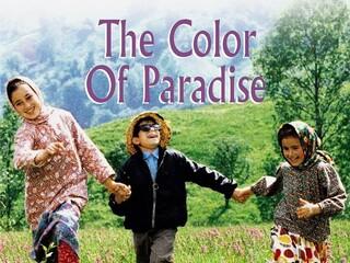 نمایش فیلم سینمایی رنگ خدا