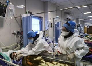 مدیر بیمارستان قائم