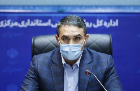 رئیس دانشگاه علوم پزشکی اراک
