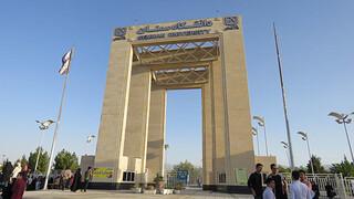 پارک علم و فناوری دانشگاه سمنان