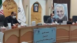 سخنگوی دانشگاه علوم پزشکی کرمان