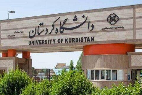 رییس دانشگاه کردستان