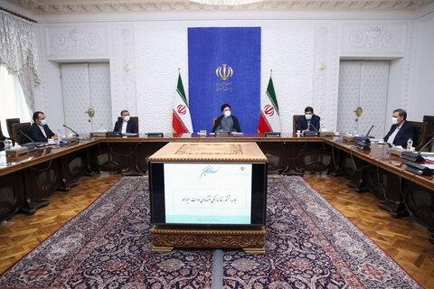 جلسه اقتصادی