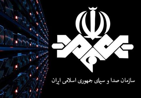 شبکه تخصصی زبان فارسی