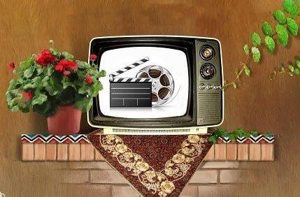 پاین هفته با تلویزیون