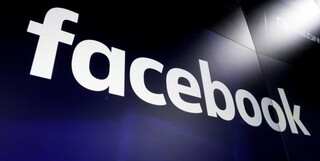 فیس بوک