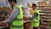 تشکیل ۱۰ پرونده تخلف گران فروشی در خراسان شمالی