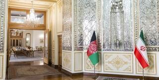 نشست افغانستان